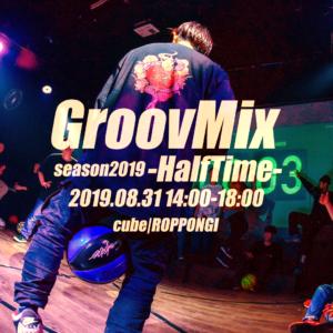 groovmix_haltime