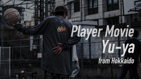 "【Player Movie】<br>2019年フリースタイルバスケットボールドリブルバトルチャンピオン""Yu-ya"""
